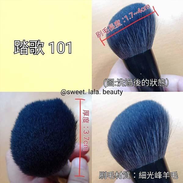 好用且易于清洗的淘宝化妆刷具推荐,动物毛材质使妆感更强